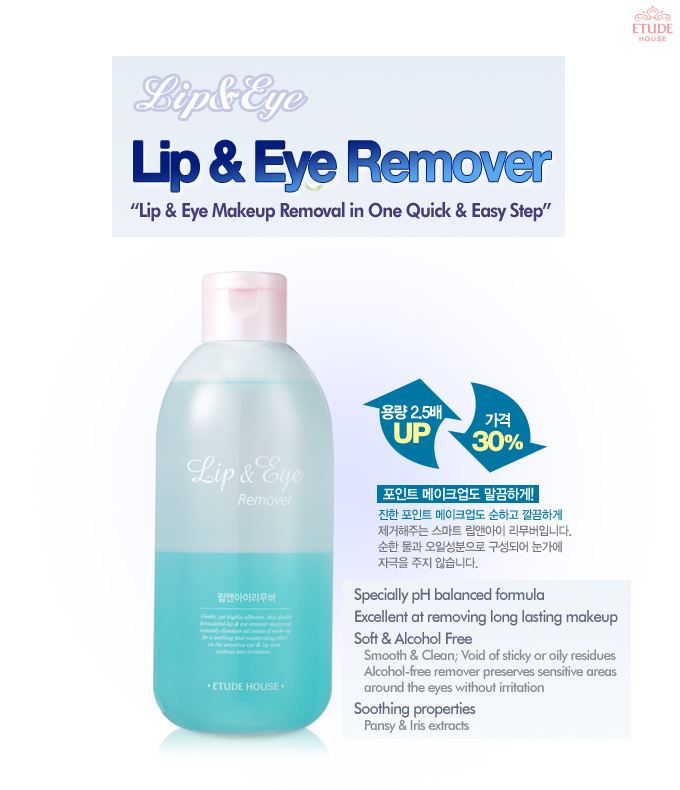Lip Eye Remover By Etude House